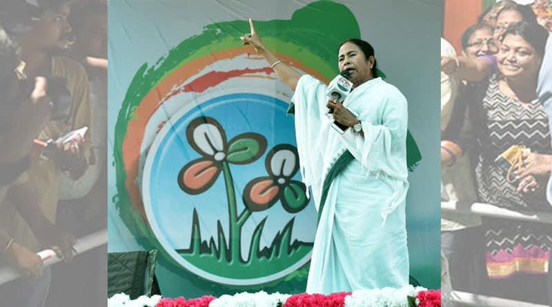 Mamata oath Taking ceremony live