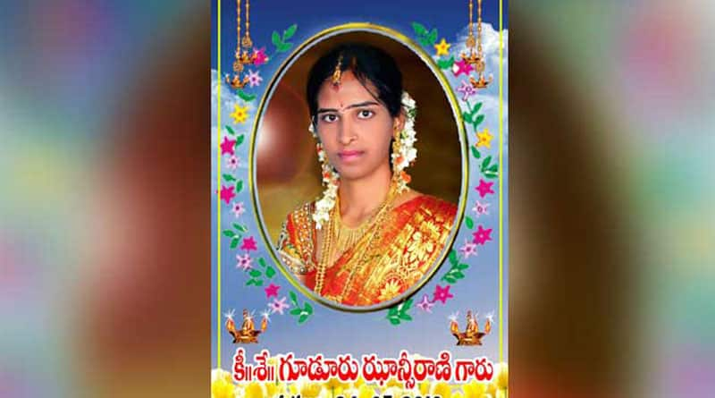 Woman's Letter To Telangana Chief Minister Arrives After Her Alleged Suicide