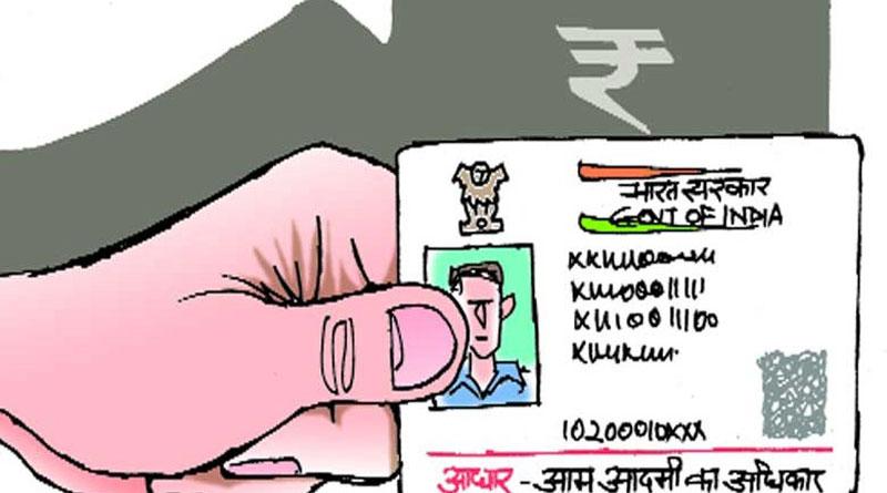 Aadhaar shock for port trust 'ghost pensioners'