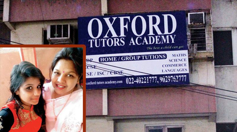 mumbai-girl-sues-coaching-class-for-low-hsc-score