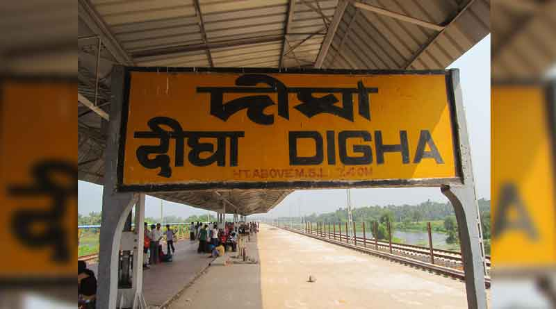 Digha, Kharagpur, Shalimar Stations To Get Hotel and Shopping Malls