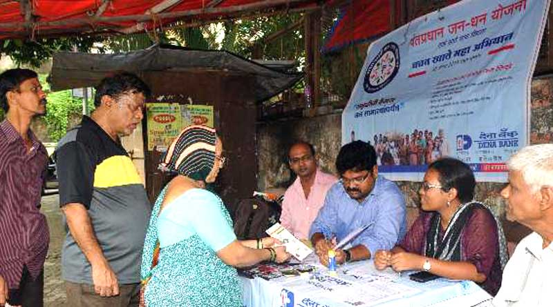 North 24 Parganas stands first in Jan Dhan Yojana project
