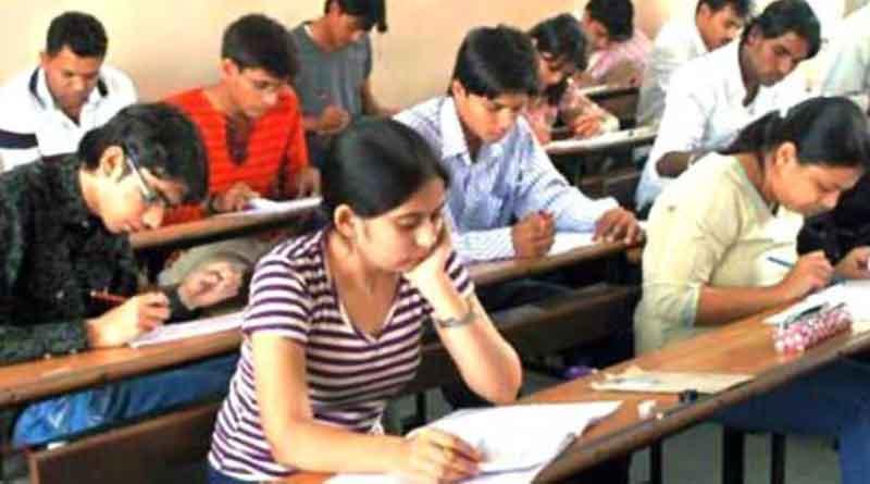 West Bengal JEE exams postponed due to corona pandemic । Sangbad Pratidin