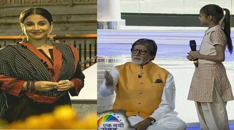 2 years celebration of Modi Govt, Mega event at  India Gate