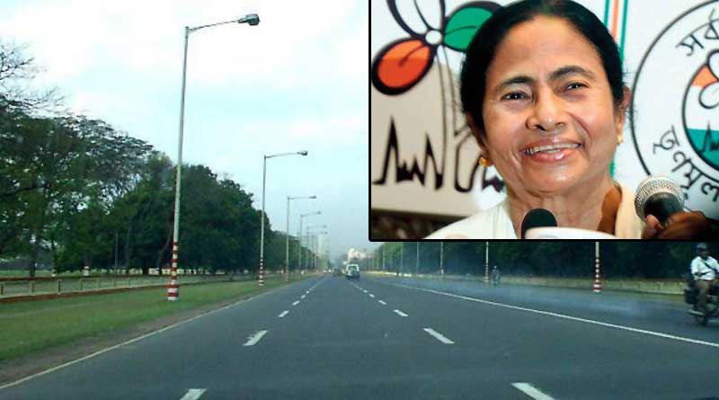 oath taking ceremony of mamata banerjee at red road is historic