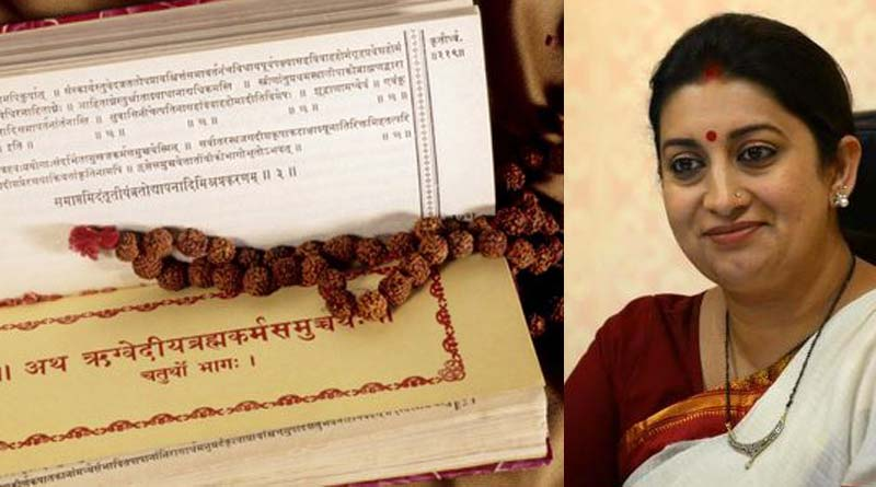 Govt Plans to set up new board for Vedic Education