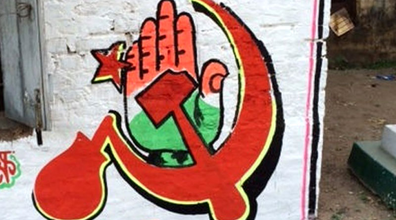 CPM-Cong-Alliance