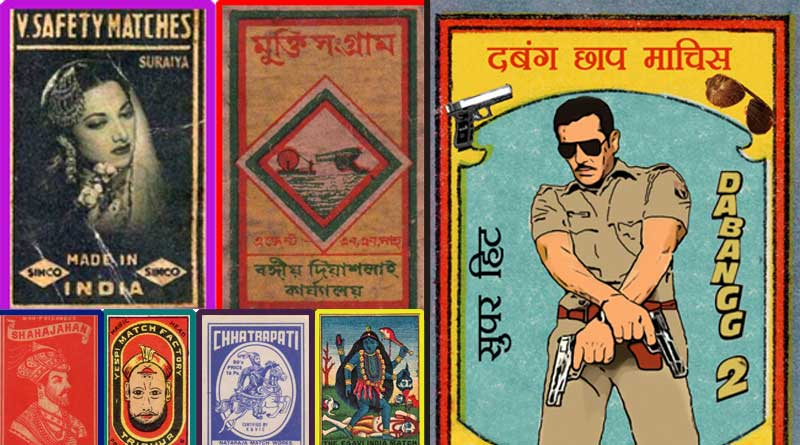 how-matchboxes-tell-the-story-of-indian-culture