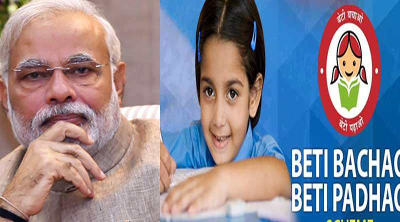 Centre-stole-my-Beti-Bachao-Beti-Padhao-idea-Lady-cop