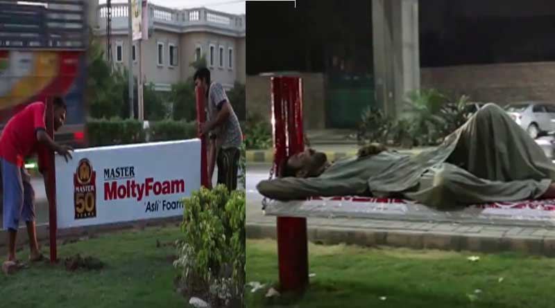 This Incredible Invention from Pakistan Can Be a Boon for the Homeless in India Too