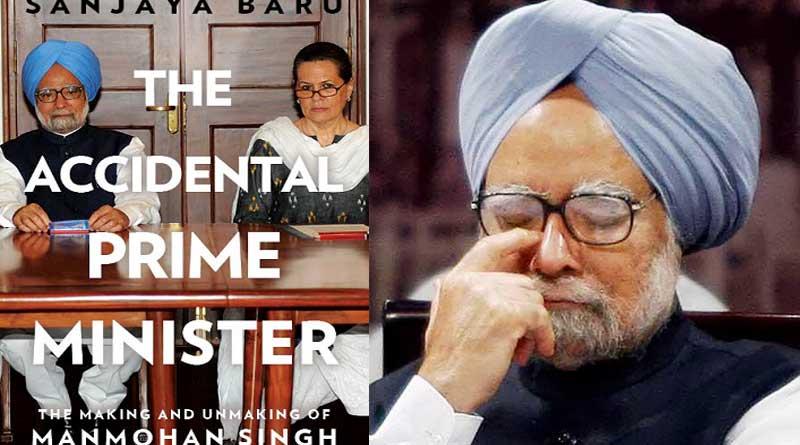 Movie on Manmohan Singh, 'The Accidental PM'
