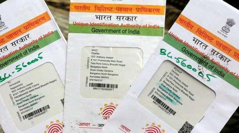 UGC Makes Aadhar Mandatory For Scholarships