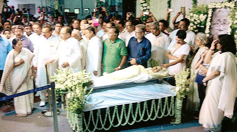 Gun Salute at Last rite og Mahasweta Devi
