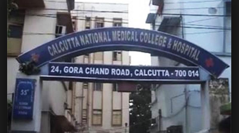 Junior doctors on strike in National Medical