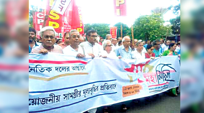 Congress is absent in CPM protest