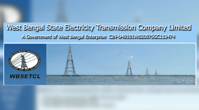 Electricity Department Recruitment adjourned