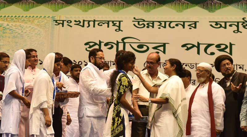 Mamata Banerjee gives her view on communal harmony
