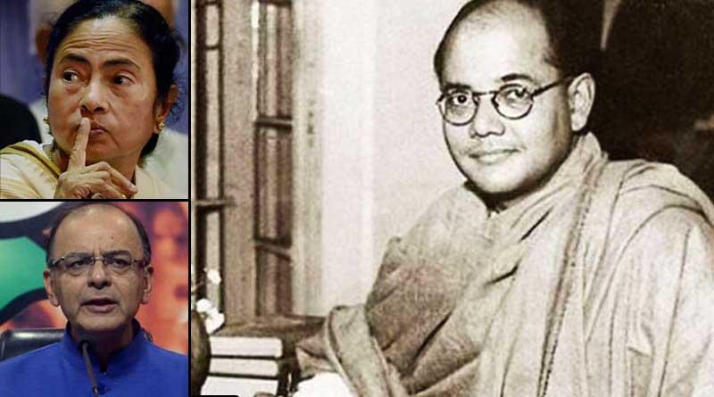 Mamata Banerjee shocked and hurt By Arun Jaitley's Netaji Tweet