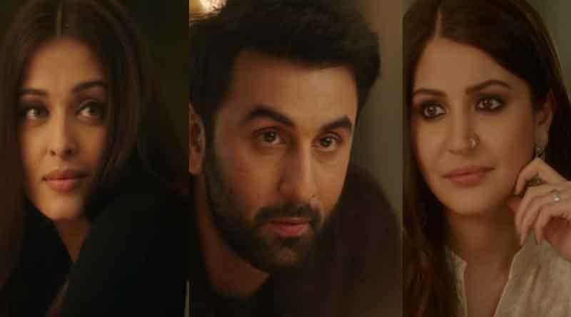 The teaser of Karan Johar's Ae Dil Hai Mushkil is released