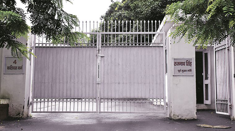 Apex court orders former UP chief ministers to vacate govt bungalows