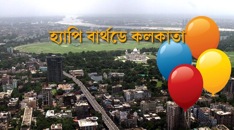 Does really Kolkata have a Birthday?