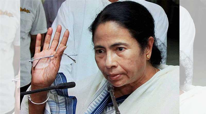 CM Mamata Banerjee Slams Modi for decision od demonetisation of RS 500 and Rs 1000