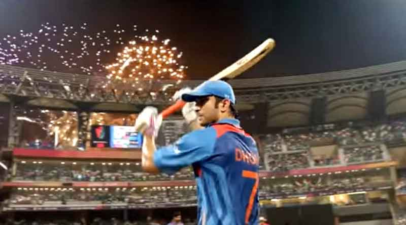 MS Dhoni:Cricket Player Debuts Trailer of Movie Based on His Life