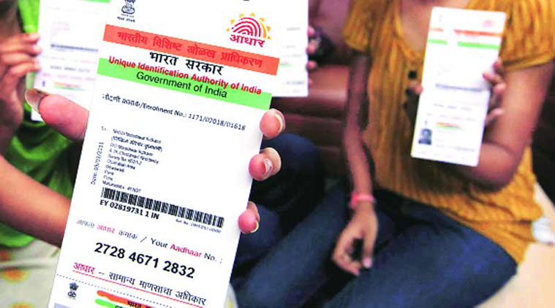 Bihar toppers scam: Examination forms to be linked with Aadhar