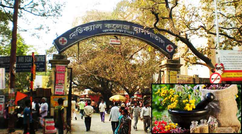 Medical College Hospital Kolkata will start homeopathic farming