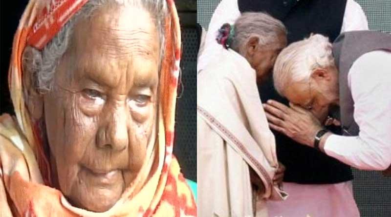 105 yr old Kunwar Bai chosen as Swachh Bharat Abhiyan mascot