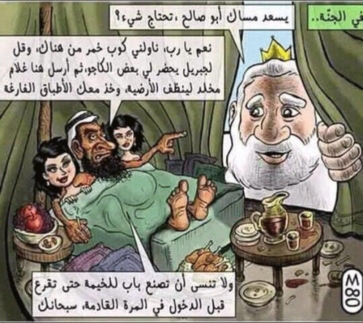 cartoon-shows-allah-640-580_1474867525