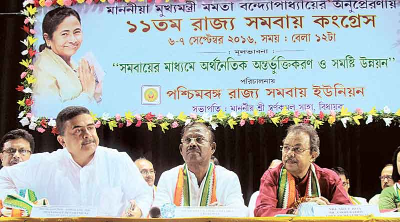 Singur will be a place for the development of both Farming and Industrialisation