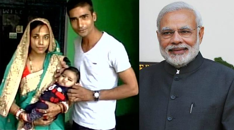 PM Modi names newly born daughter after the mother's request