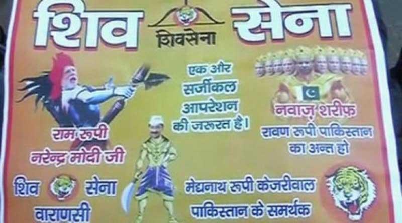 Sena puts up posters in UP, showing Modi as 'Lord Ram', Pak PM as 'Ravan'