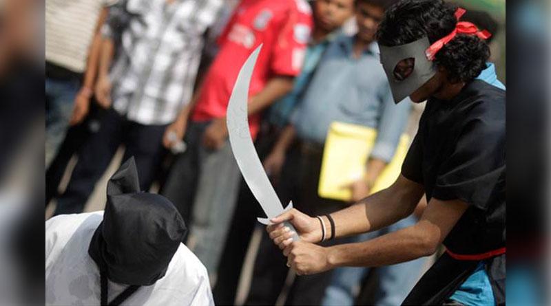 Saudi Arabia executes member of royal family