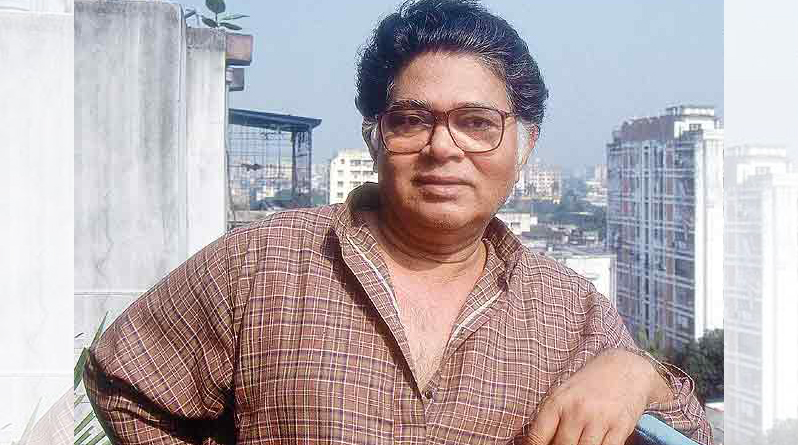 Death anniversary of Sunil Ganguly