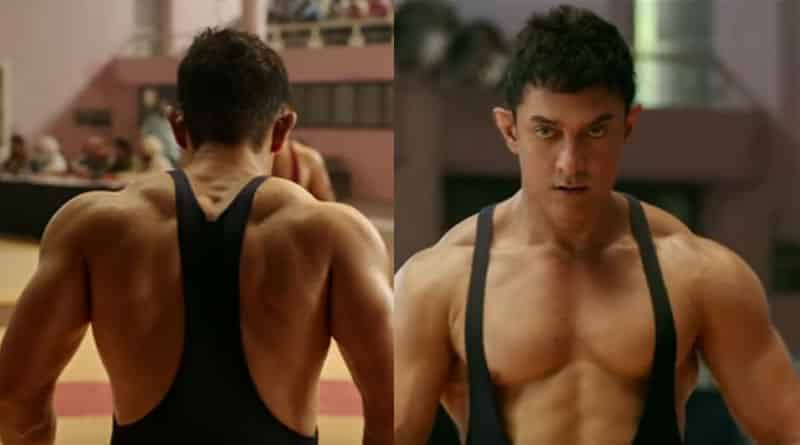Dangal official trailer released