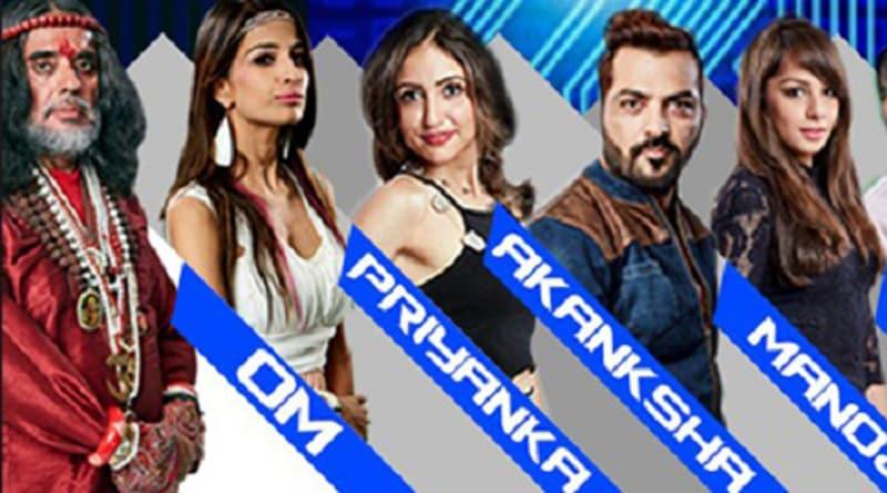 Bigg Boss 10: Akanksha Sharma, Swami Om, Manoj Punjabi Aren't ReallY Non-Celebrities