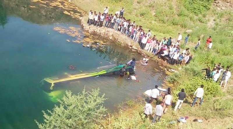 Bus accident in Madhya Pradesh, 17 killed