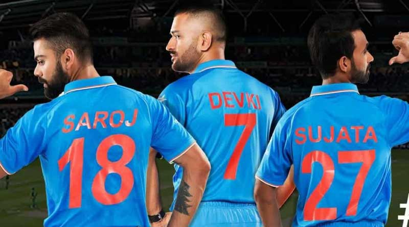 Kohli, Dhoni and Rahane's touching tribute to their mothers