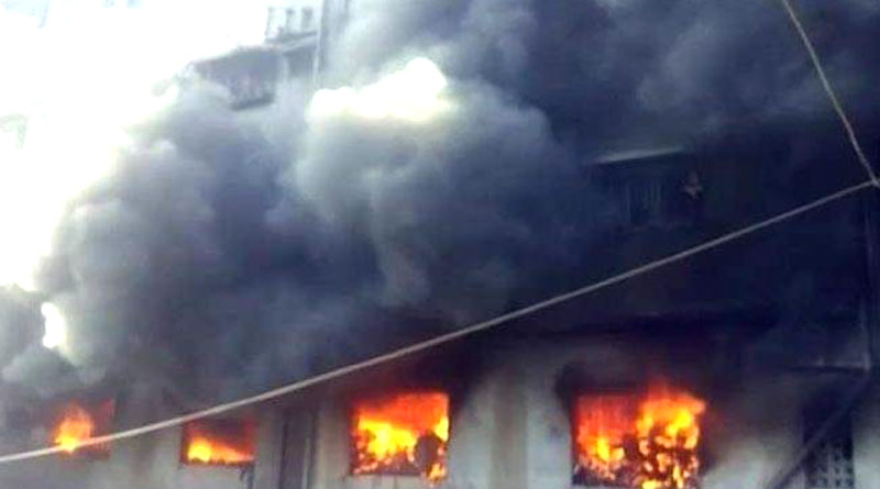 Fire at multistoried building in Teghoria