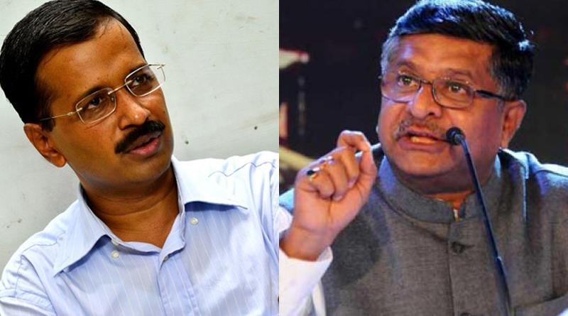 BJP Slams Kejriwal over comment on Surgical Strike