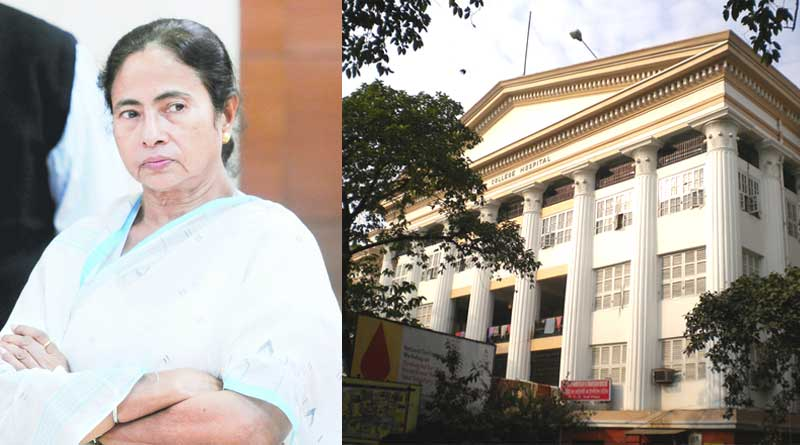 5 more medical colleges will be opened by state government