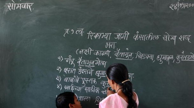 RSS Demands Eradication of English From Indian Education System