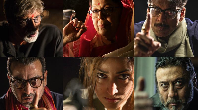 Meet The Cast Of Ram Gopal Varma's 'Sarkar 3'