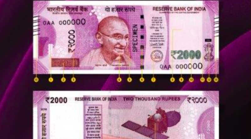 Lack of Nano GPS Tecnology in new notes is due to Short Time