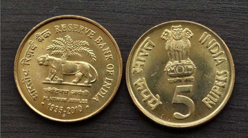 Banks will give 5 rupee coin from today