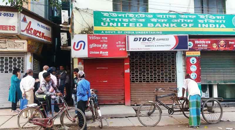 Banks will open today, alert in local police stations