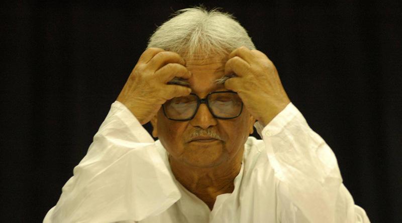 Strike has not got proper response: Biman Bose