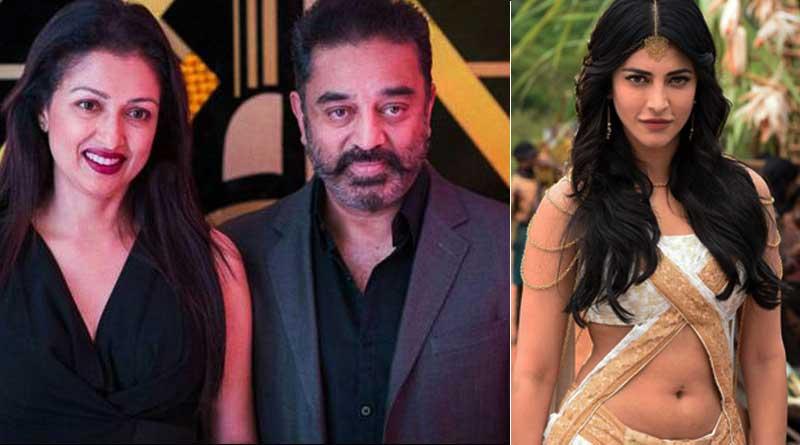 Kamal Haasan, Gautami end 13-year relationship